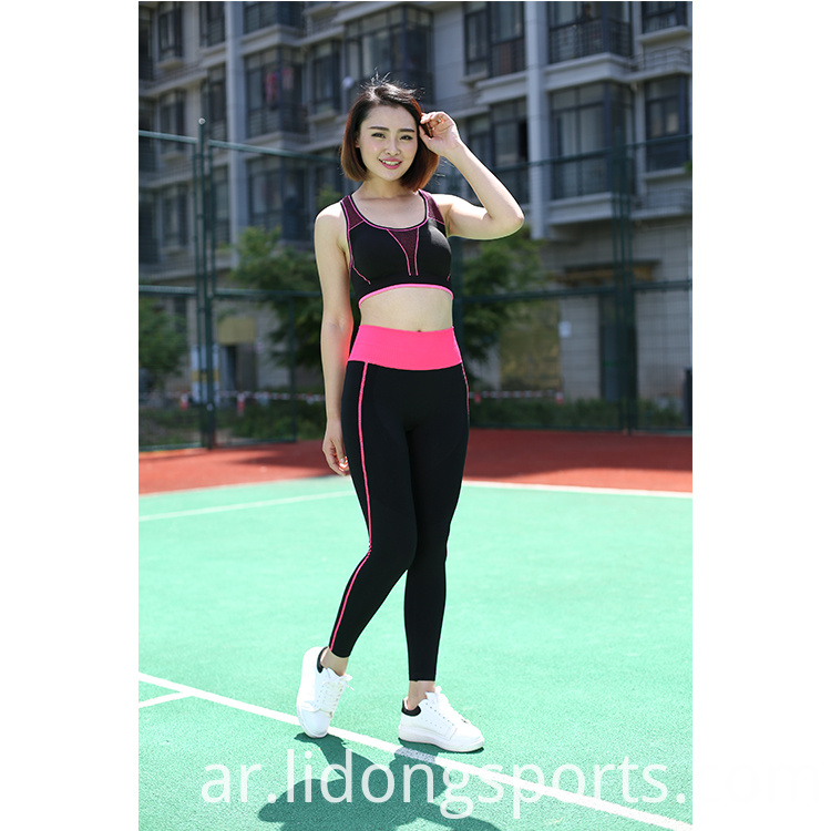 Wholesale Sportswear Fit Sexy Sports Bra For Women