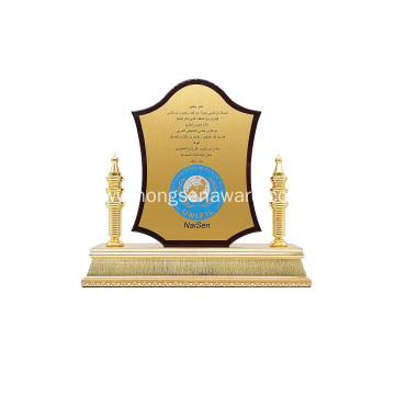 wooden plaque  trophy w-27