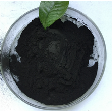 Hot Sales Ultra Fine Graphite Powder