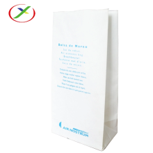 white double glued paper airsickness bag