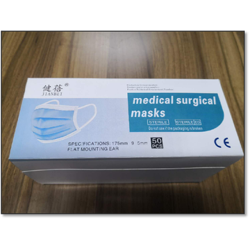 Disposable medical surgical protective face mask