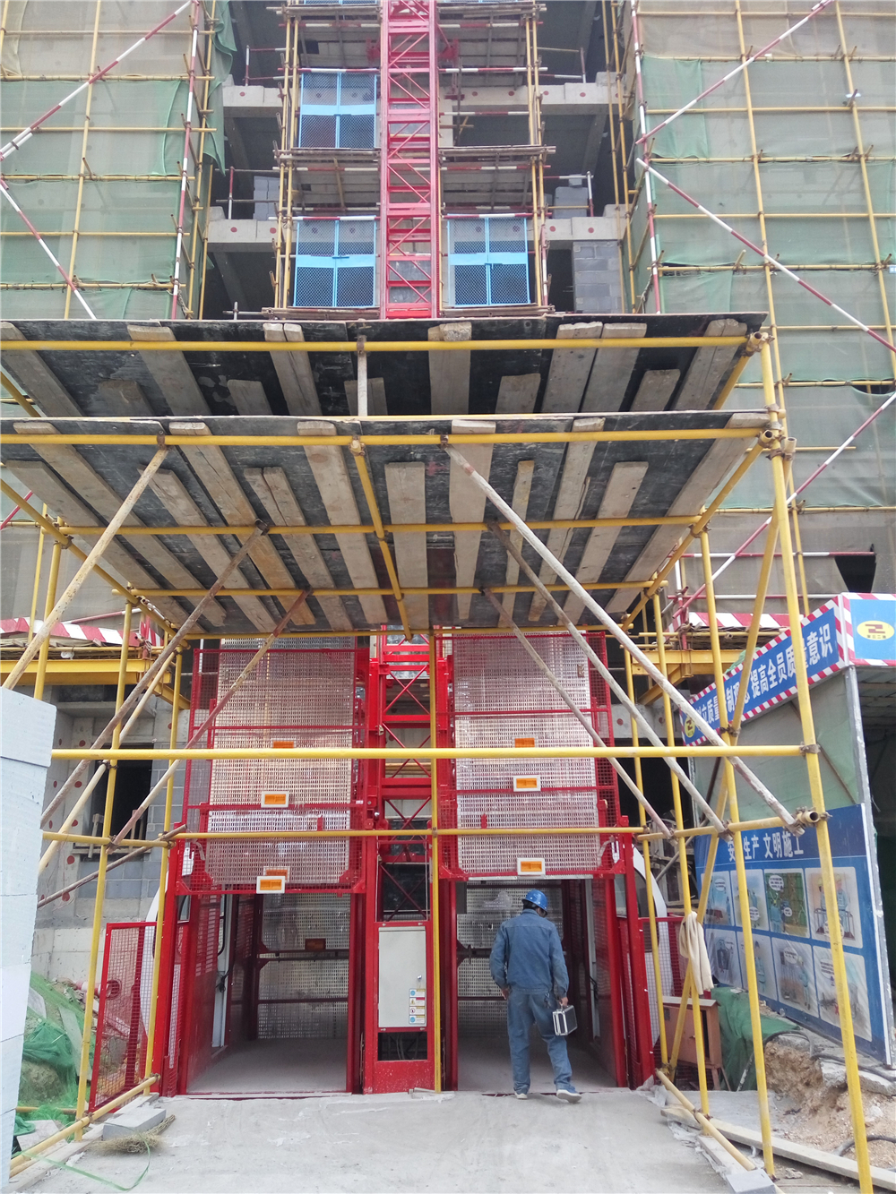 Double Cages Manned Construction Hoist