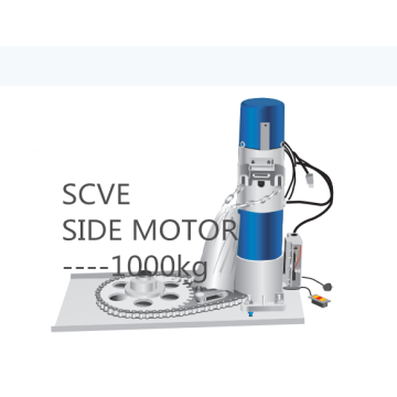 Side Motor Series 1000KG