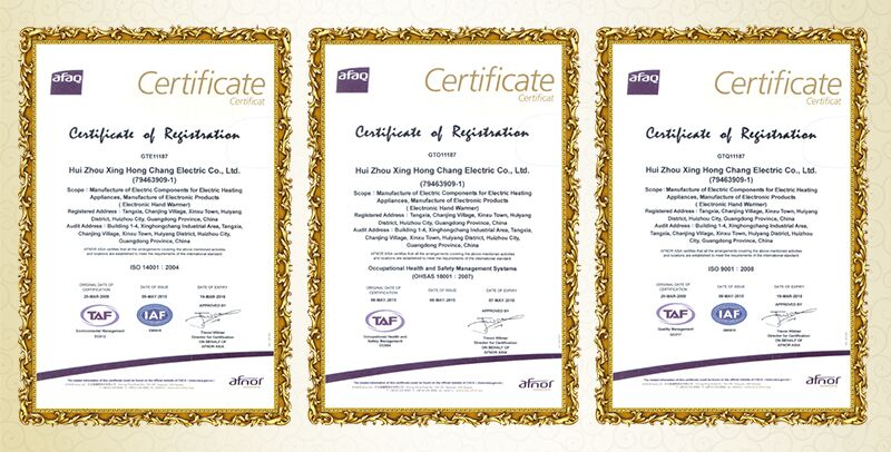 certificate of heat film and heat pads-1