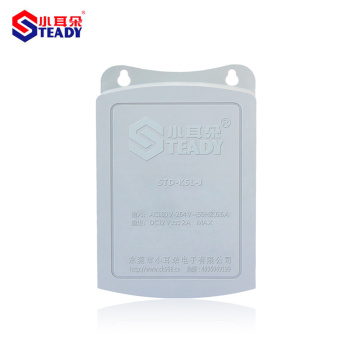 Outdoor Waterproof Power Supply 12VDC 2A