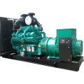64kw Power Generator Price