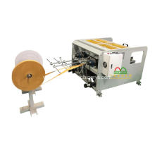 Paper Rope Making Machine Best Price