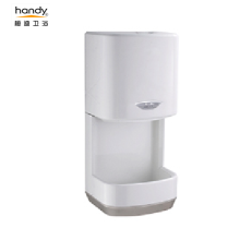 Commercial Electric Hand Dryer for Bathroom