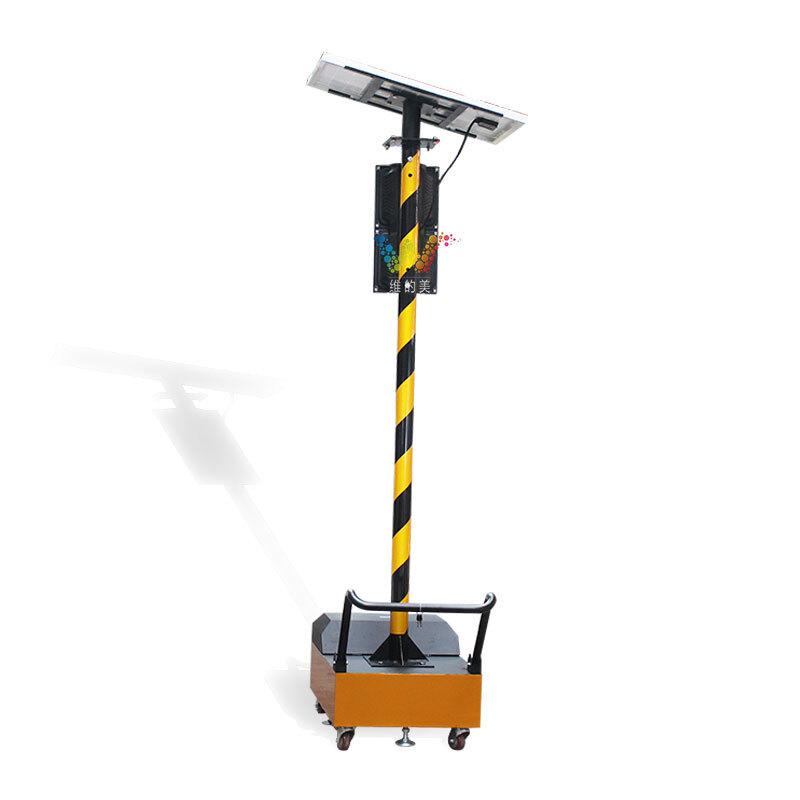 Trolley Remote Control 200mm LED Solar Portable Traffic
