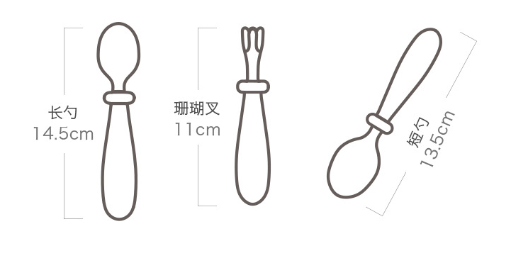 Bendable Spoon Fork Utensils