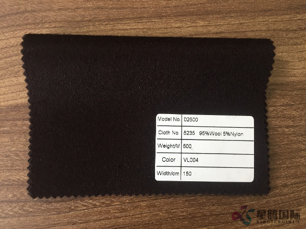 Promotion Nice Color Wool Blend Fabric