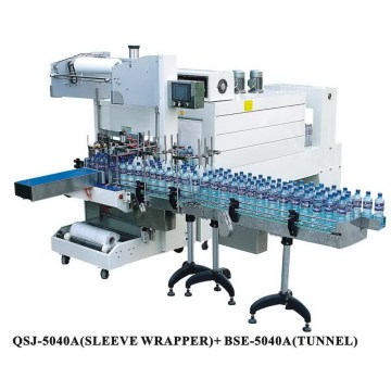 Full-automatic Shrink Film Packing Machine