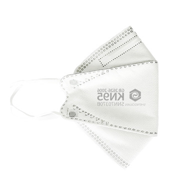 Disposable White 5 layers  KN95 face mask