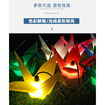 LED Luminous Paper Crane Lights