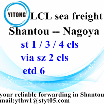 Ocean Freight for LCL from Shantou to Nagoya