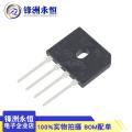 5pcs/lot GBU808 8A 800V Bridge Rectifier Wholesale