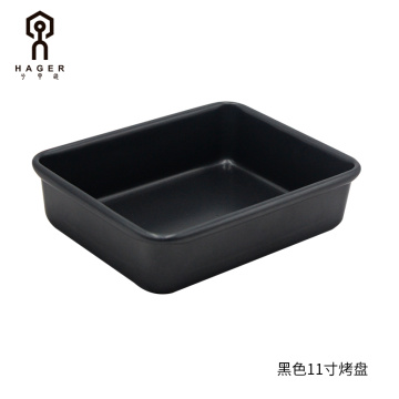High Quality 13 Inch Shallow Rectangular Baking Tray