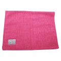 Microfiber absorbent fast drying pet dog towel