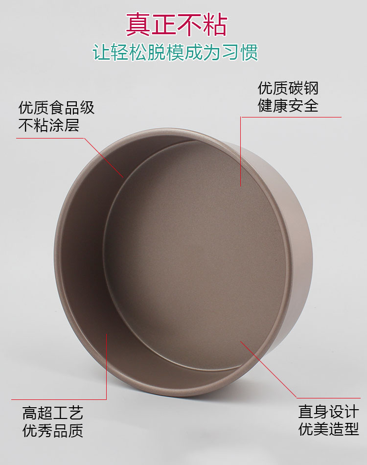 carbon steel round cake pan 04