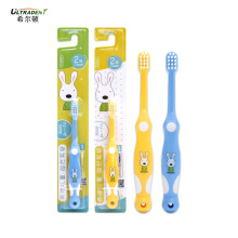 Cartoon Cute Child / Baby Brosse à Dents