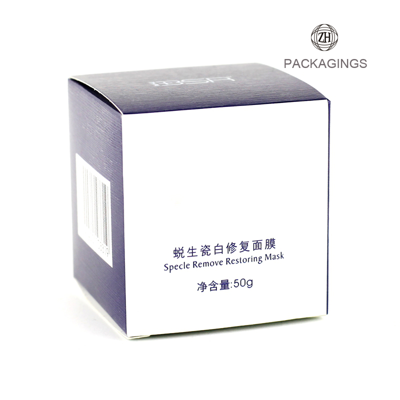 Customized 350g ivory board facial cream package box