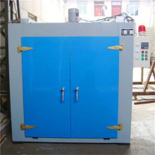 Double door IR fixed oven