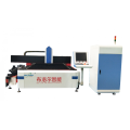 Laser Cutting Machine CNC