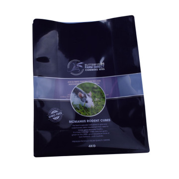 High Quality Aluminum  Pet Food Bag