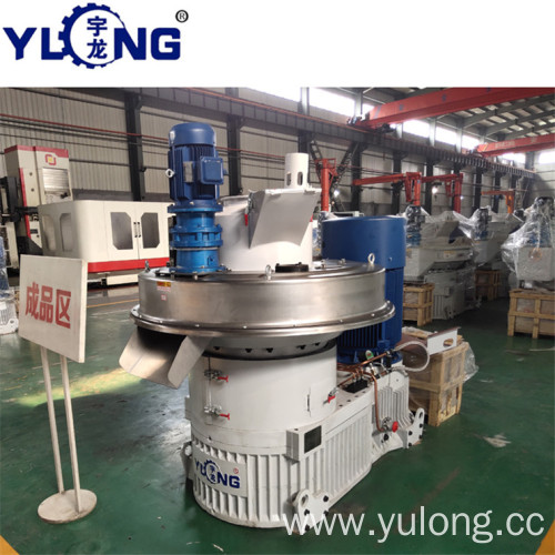 Yulong Blackwood-padauk  pellet mill