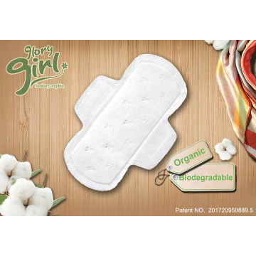 Disposable organic natural cotton pantyliners