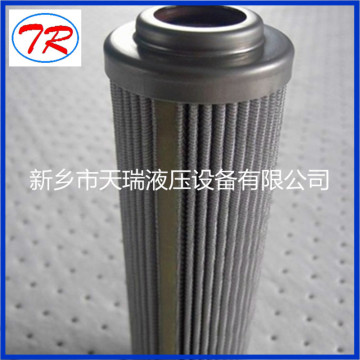 FILTREC Replacement Filter Element