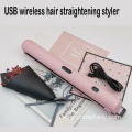 USB wireless hair straightening iron