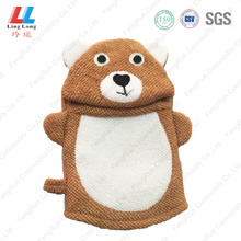 Brown bear animal conducive bath gloves