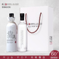 60 Percent Alcohol Content Chinese Baijiu