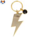 Metal Custom Gold Plated Lightning Keychain