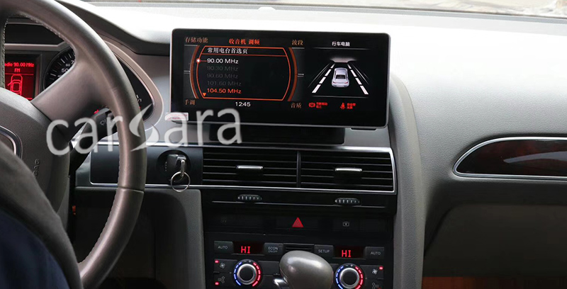 Android Audi A6L0511 After Installation