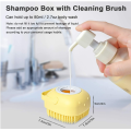 Reusable  Bath Brush with Soap Dispenser