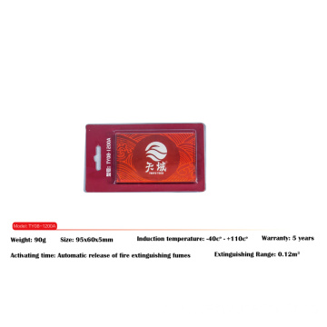 buy fire extinguisher/aerosol fire extinguisher patch