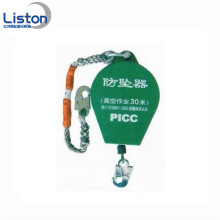 5m wire rope safety fall arrester device