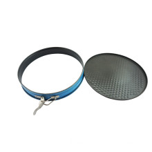 Round Carbon Steel Cake Pan with Detachable Bottom
