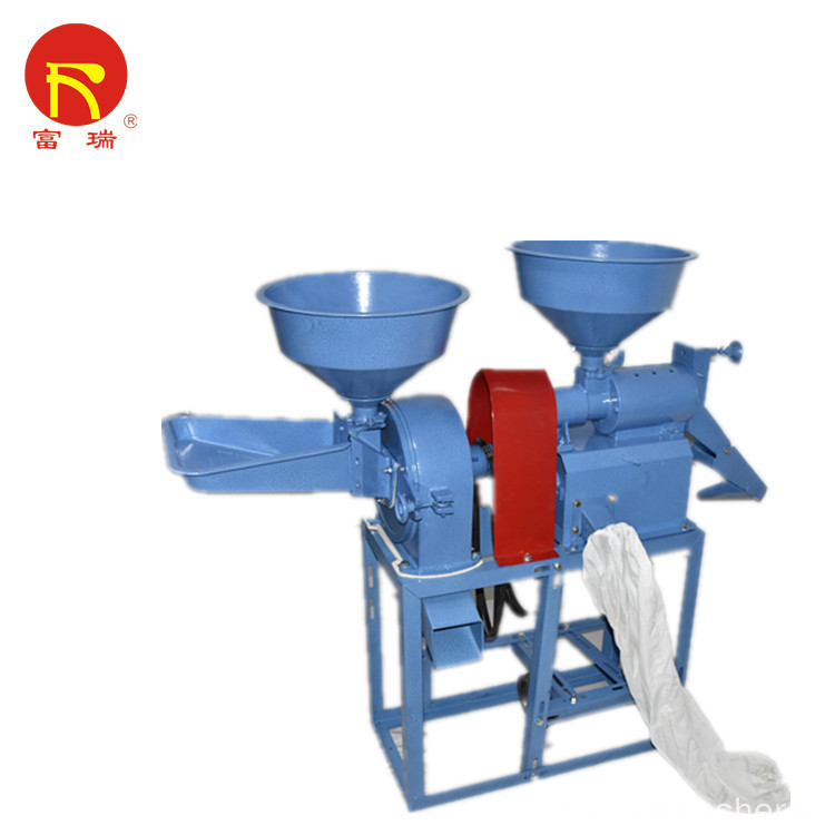 Small Multi-Function Rice Mill Combined With Grinder Machine