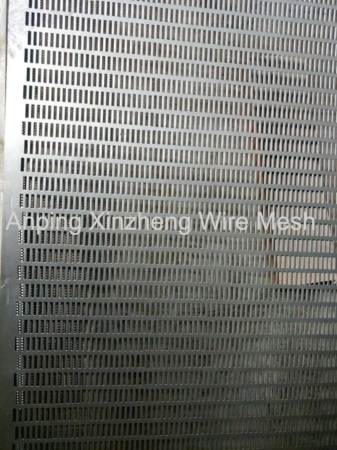 Perforated Steel Net