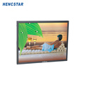 7 inch Industrial HD CCTV Monitor