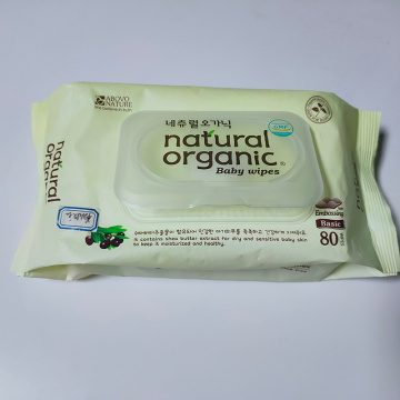 Chlorine Free Sensitive Baby Wipes Eco Friendly