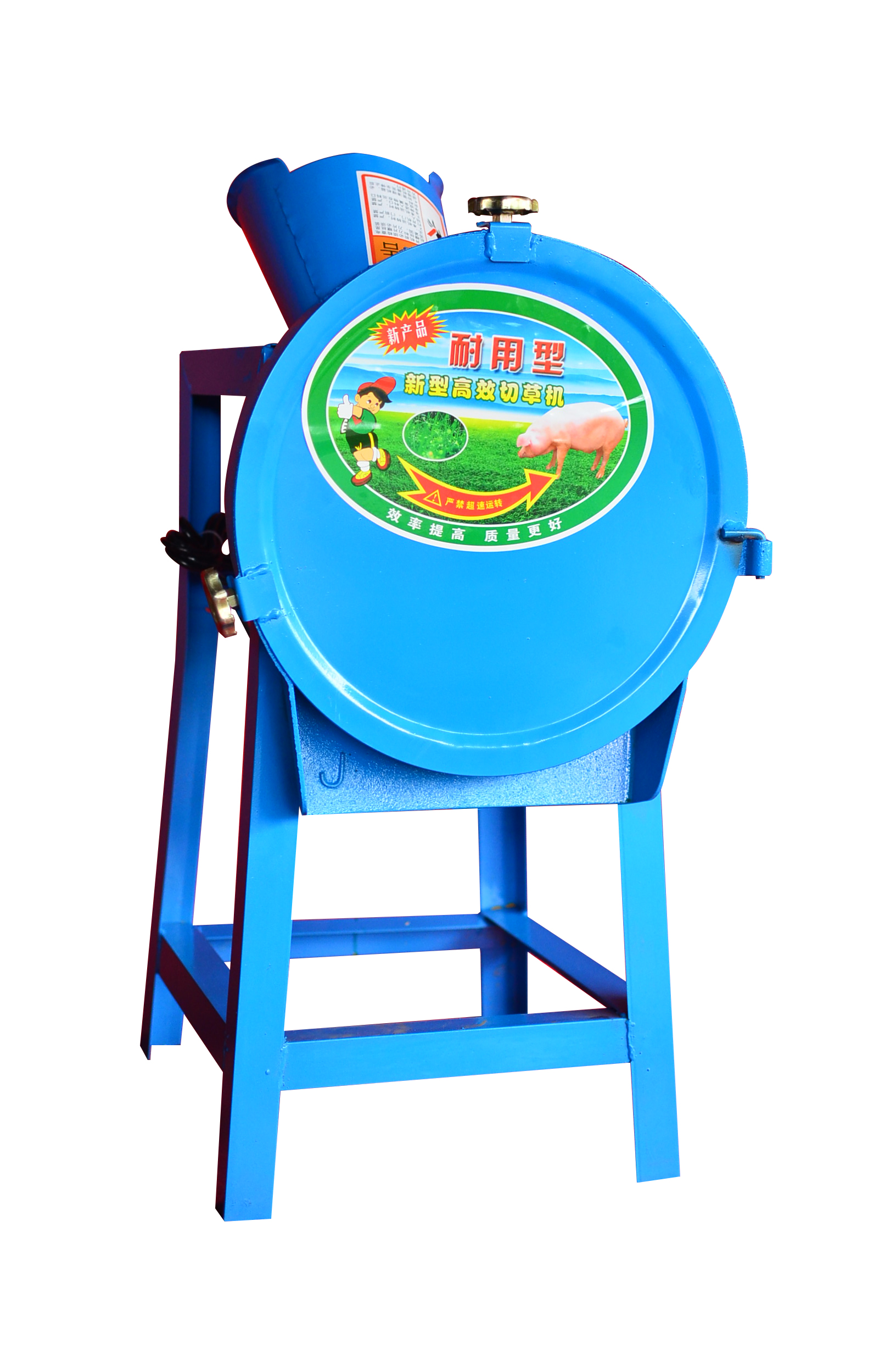 Agricultural Feed Pellet Machine
