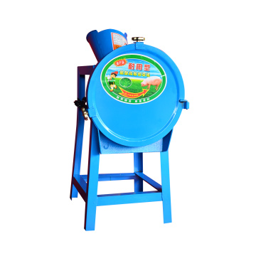 Feed Pellet Food Making Machine