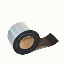 Anticorrosion joint wrap tape for underground pipe