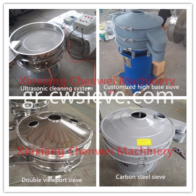 Round Vibrating Sifter Machine