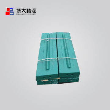 High Manganese Blow Bar for NP1315 Impact Breaker