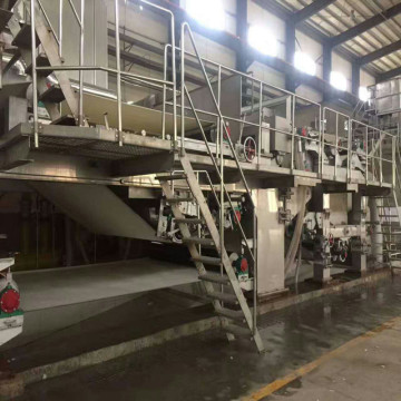 Carton Recycling Plant For Paper Making